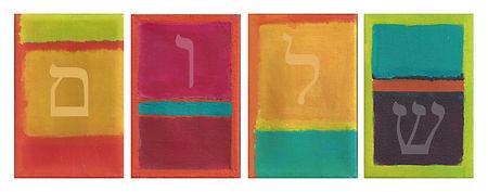 Rothko's-Shalom-(Peace).jpg