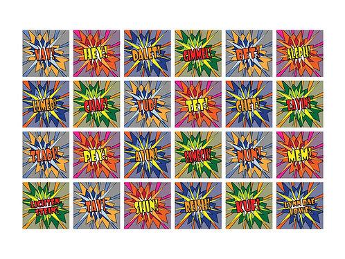 Lichtenstein: Otiyot as Words by Lynn Rae Lowe