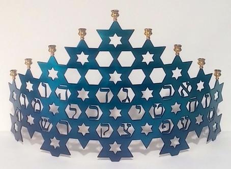 Aleph Bet Menorah