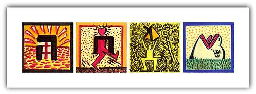 Haring's Simcha (Joy)