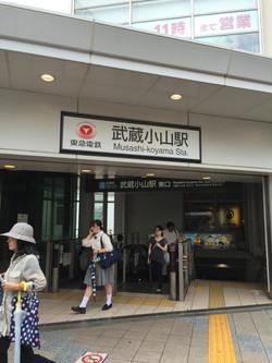 武蔵小山駅 東口から