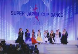 スーパージャパンカップ 2015年3月