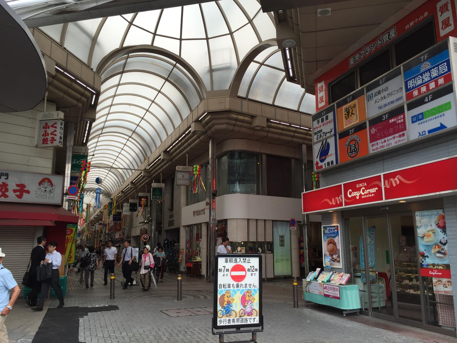 商店街入口。左方面へ