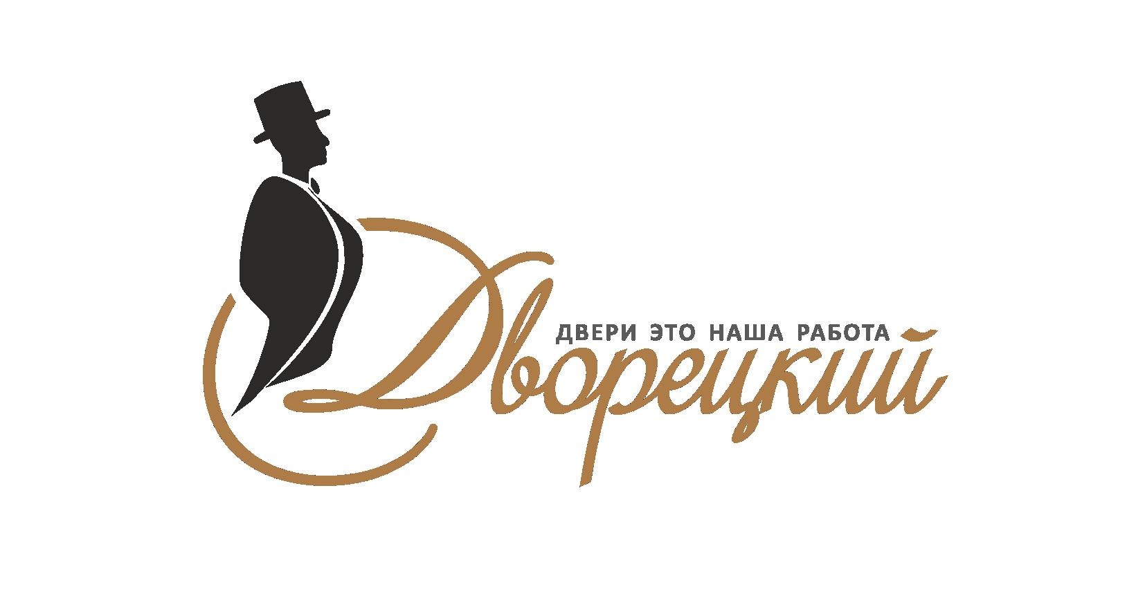 Логотип Дворецкий