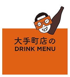 ootemachi-02.jpg