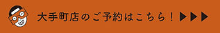 名称未設定-1-04 (1).jpg