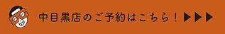 名称未設定-1-03 (1).jpg