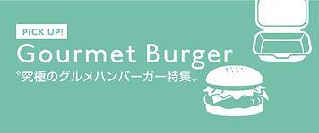 WEB tuku_アートボード 1-01-01.jpg