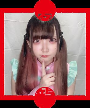 7氏夢龍HPキャスト.png