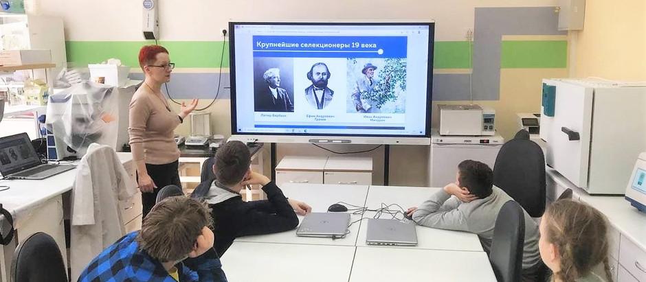 Всероссийский урок генетики в Кванториуме
