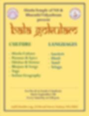 BGPoster - B.jpg