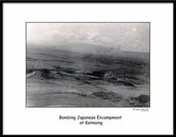 Burma Banshee 112