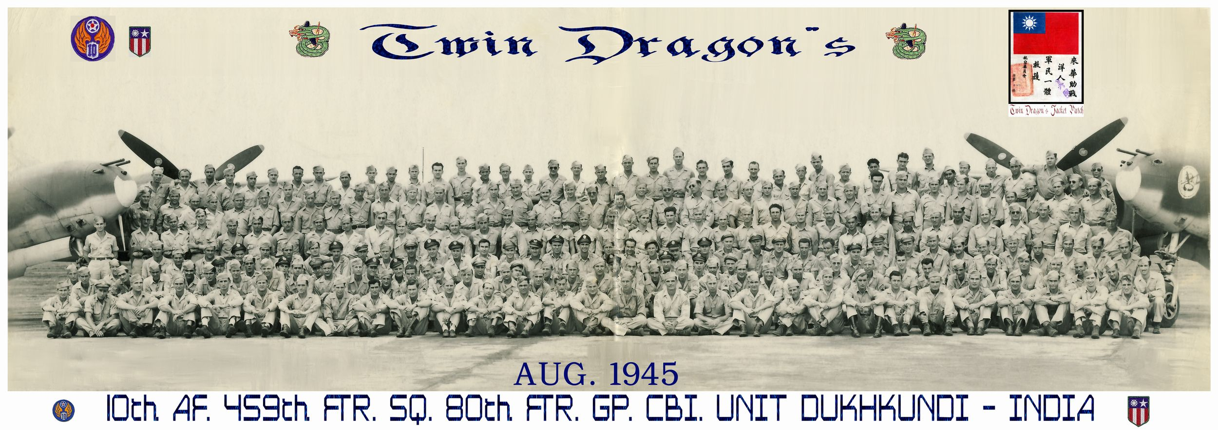 459th FS Group