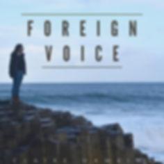 FV EP COVER.jpeg