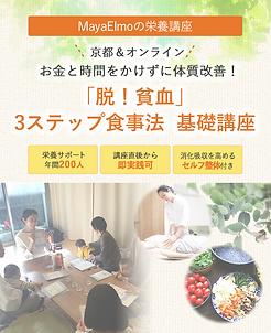 LPtop画像スマホー2021オンライン講座.png
