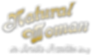Aretha-Logo-Gold-2.png