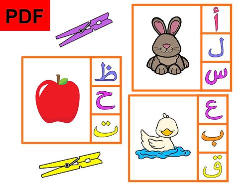 La lettre initiale ( lettres arabes)