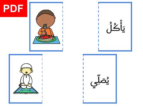 Jeu des verbes en arabe (garçon)