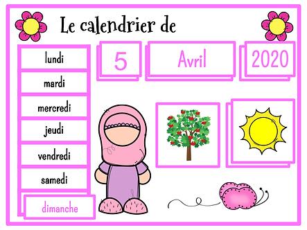 calendrier petite muslima