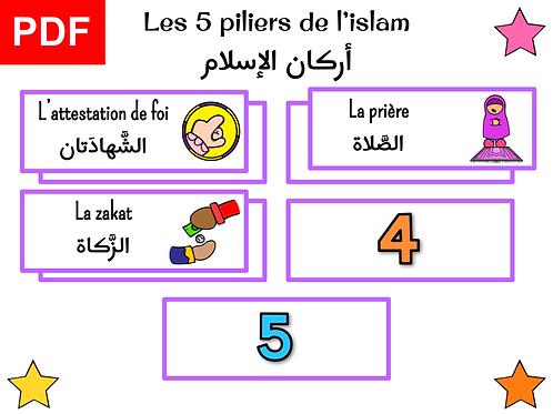 Jeu 5 piliers de l'islam (fille)