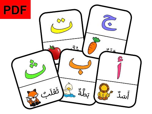 Imagier alphabet arabe