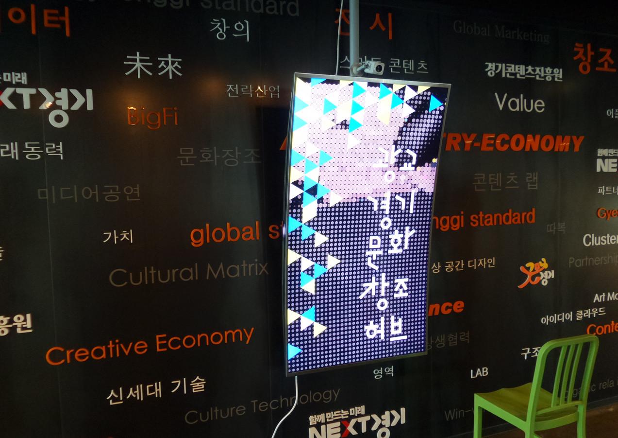 광교 경기 문화창조허브