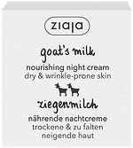 16071_GB_DE_ES_GOAT_S MILK NIGHT CREAM_5