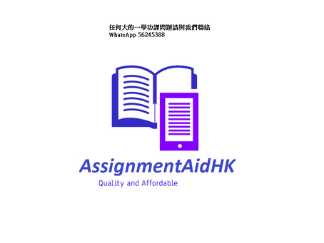 AssignmentaidHK help with your assignment