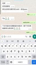 WhatsApp Image 2021-07-09 at 17.16.01.jpeg