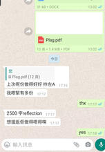 WhatsApp Image 2021-06-29 at 17.19.38.jp