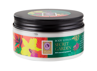 Body  lotion Secret garden