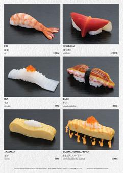 Sushi 6/6