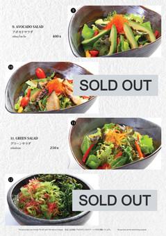 Salad 3_3_edited