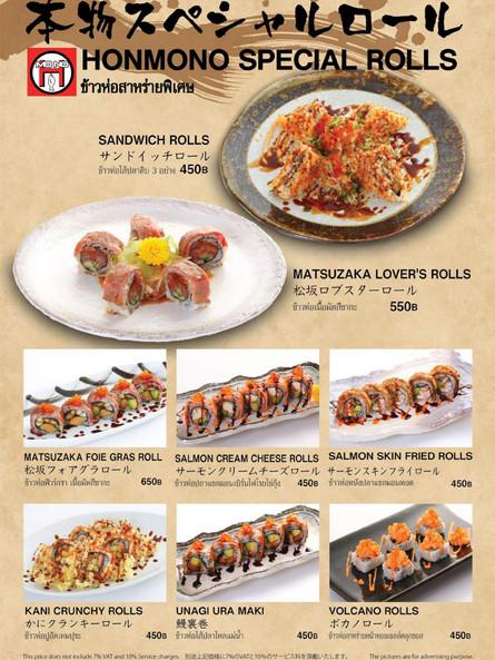 okonomi page 15