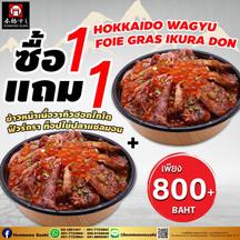 Hokkaido Wagyu Foie gras Ikura Don