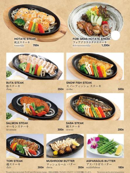 okonomi page 24