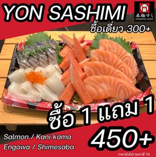 yon sashimi