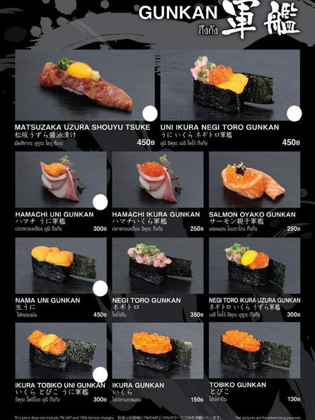 okonomi page 12