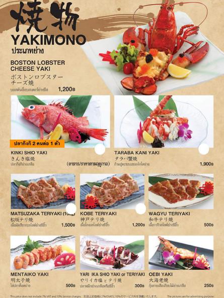 okonomi page 21