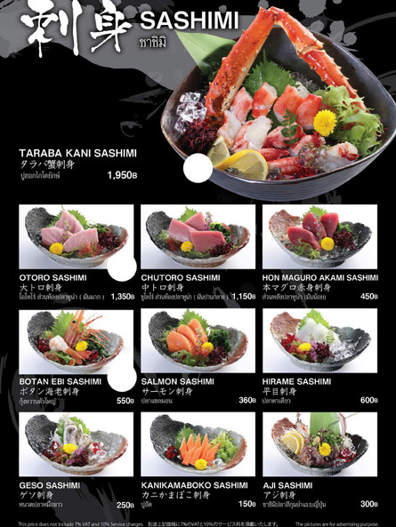 okonomi page 5
