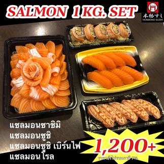 Salmon 1Kg. set2