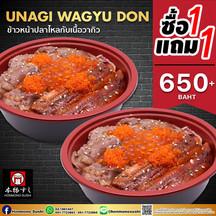 Unagi Wagyu Don