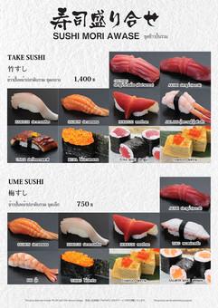Sushi Mori Awase 2/2