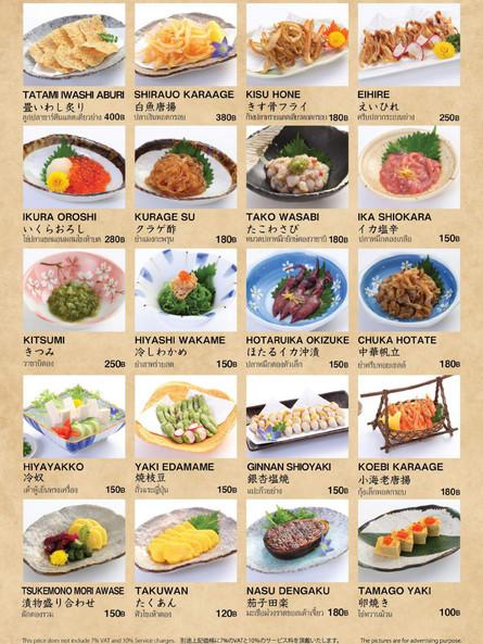 okonomi page 2