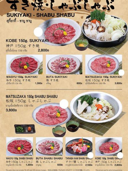 okonomi page 25