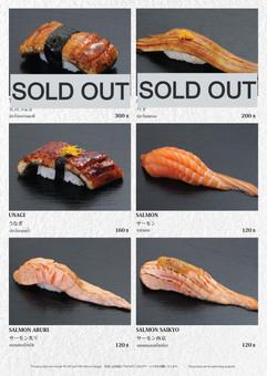 Sushi 4_6_edited