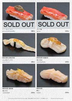 Sushi 3_6_edited