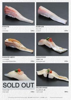 Sushi 2_6_edited