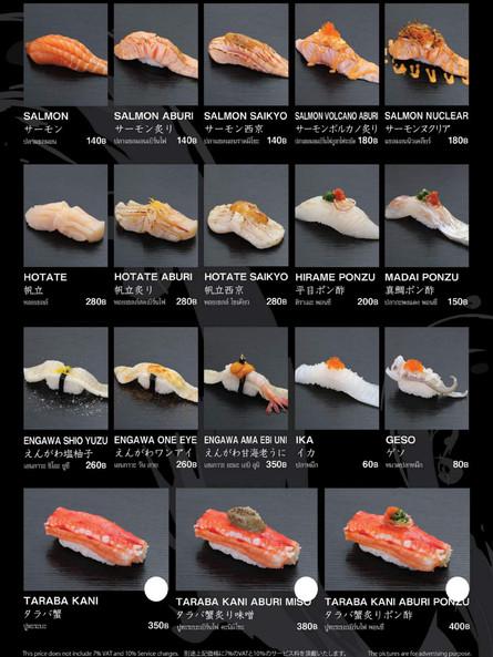 okonomi page 10