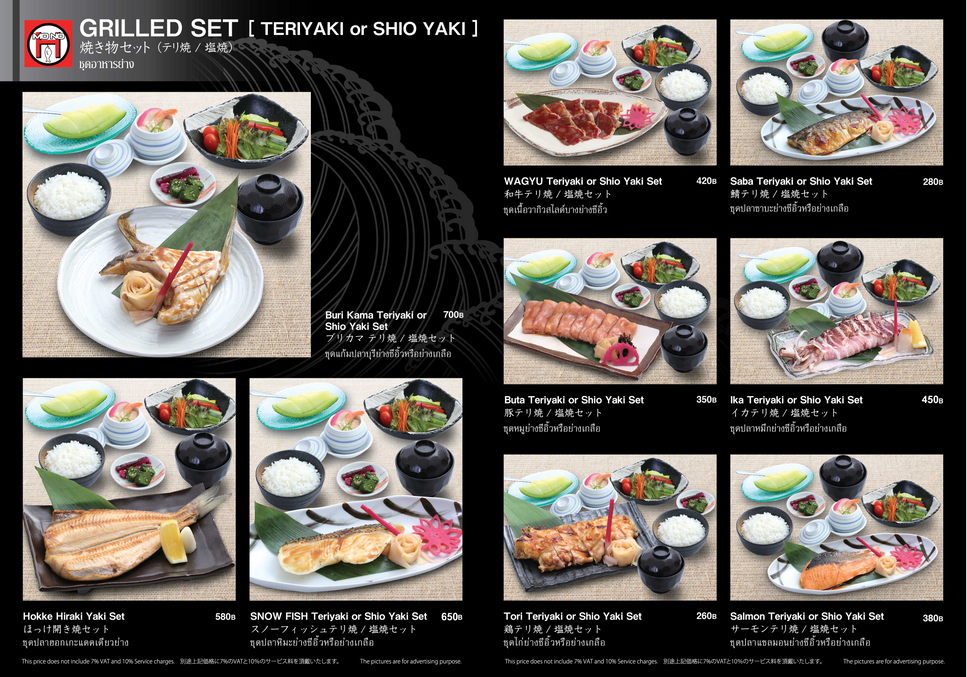 grilled set